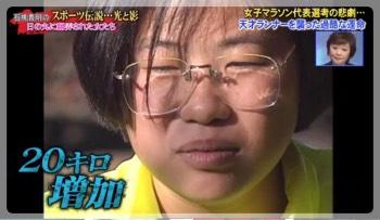 kokamoyumi2