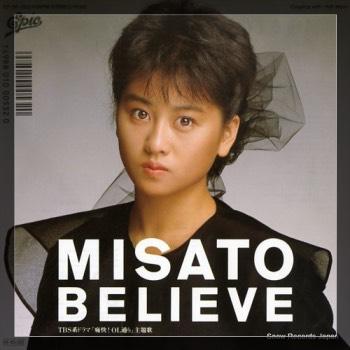misatowatanabe2
