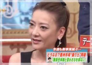 ayakonishikawa09
