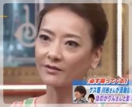 nishikawaayako20161003