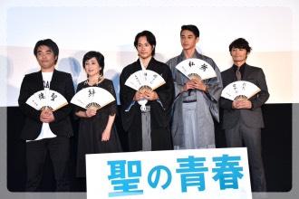 kenichimatsuyama201601