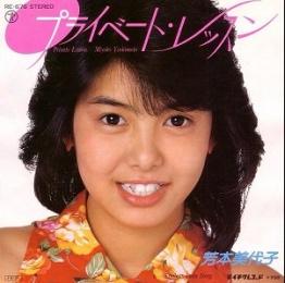 miyokoyoshimoto03