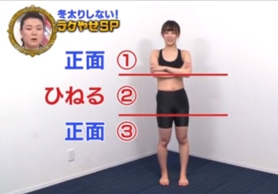 natsukikamata05
