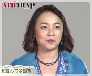 佐藤仁美さんのポートレート